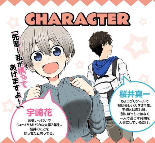 uzakichan_character-min