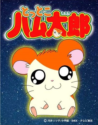 Hamtaro arabic cartoon
