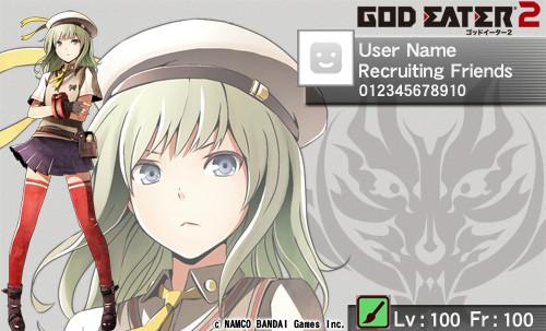godeater2_Erina