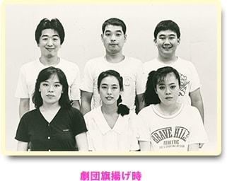 1983_sousetsu-min