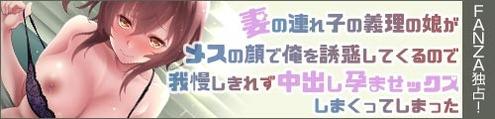 doujin_201104175702turego