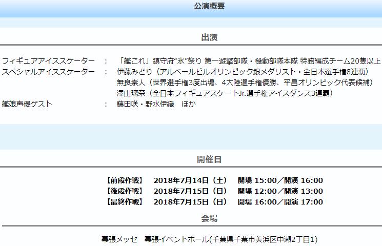 f9513f81-min
