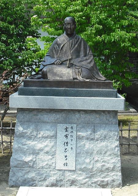 Chishakuin01