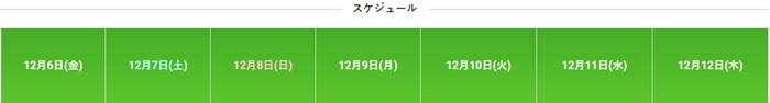 3f34032f (1)-min