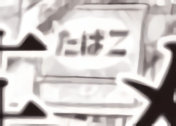 OkSXQC6 (1)_waifu2x_art_noise1_scale_tta_1-min