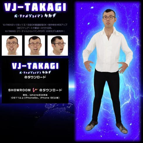 ik1609511_takagi002_w490-min