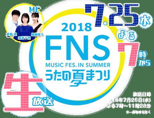 logo20180725_3-min