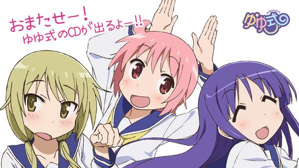 yuyushiki_banner_2