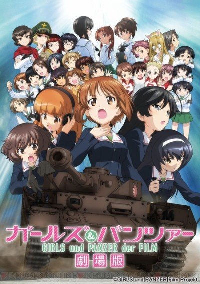 girls-und-panzer_01_cs1w1_400x