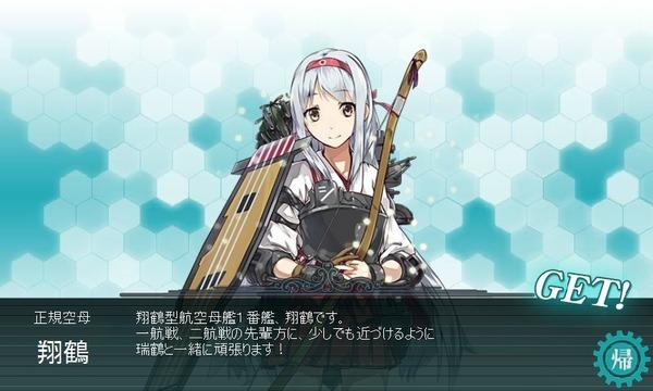 syoukaku
