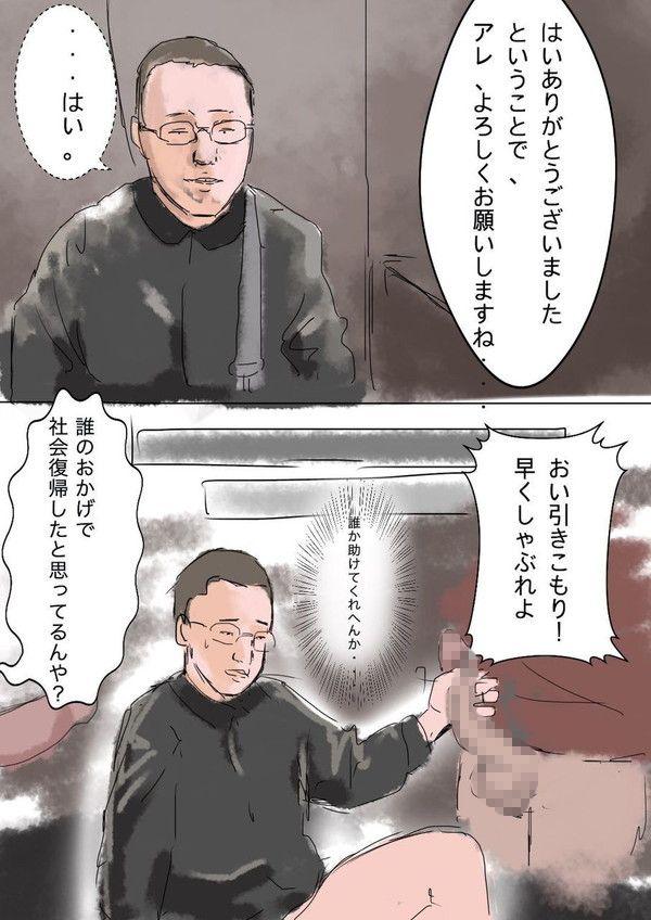 7l8XLLF-min