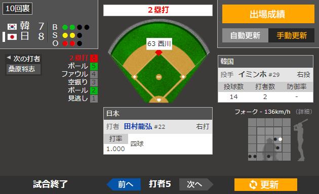 star5