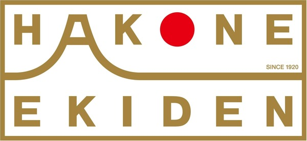 箱根駅伝ロゴ2 (2)