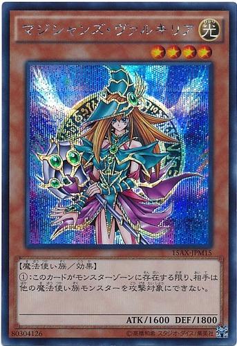 card100021164_1