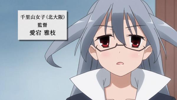 Masae_Atago