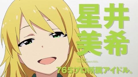 星井美希6