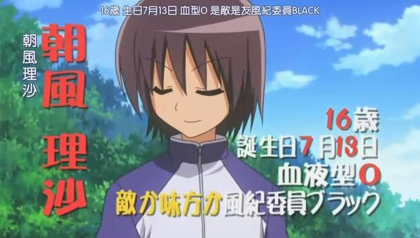 2ndHayatenoGotoku2nd0101715023-05-4