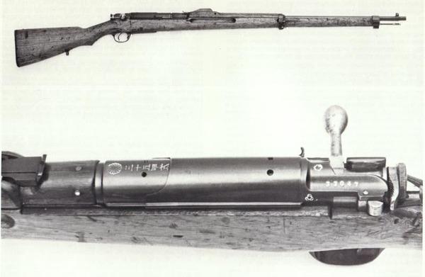 ArisakaType35