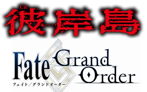 loader_logo