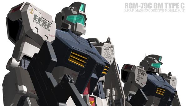 RGM-101