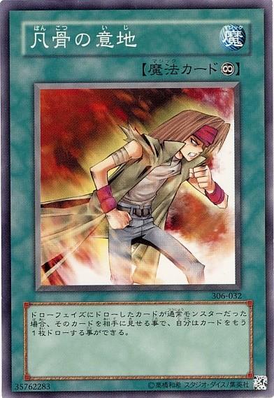 card1000674_1