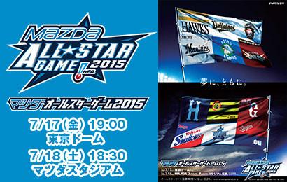 2015allstar_2
