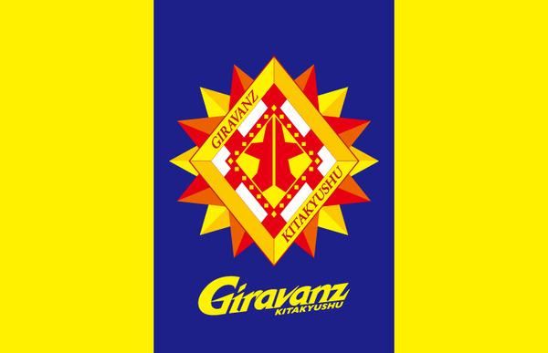 giravanz_flag