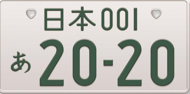 at20007270020-min