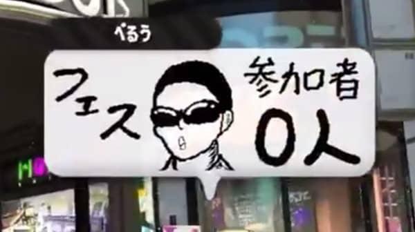 2-min