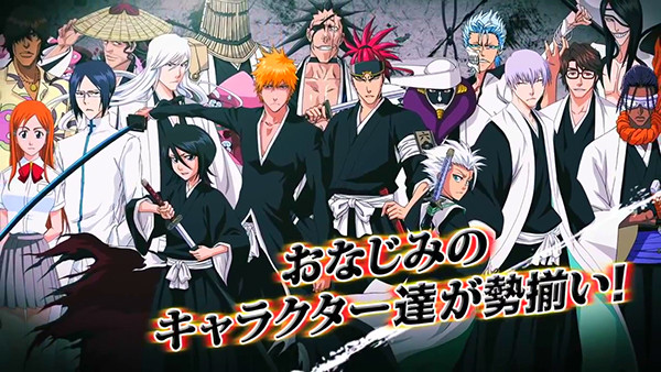 bleach-game02