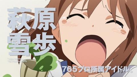 萩原雪歩7