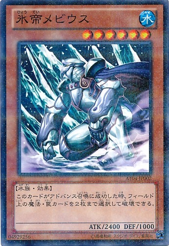 card100015126_1