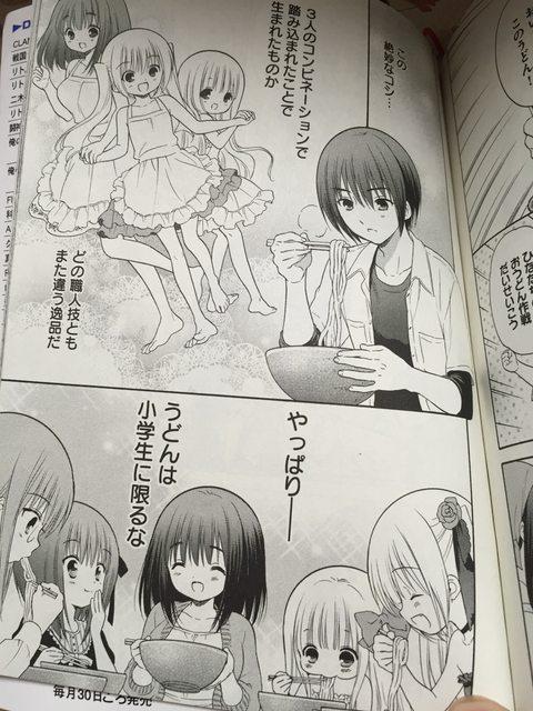 http://livedoor.blogimg.jp/g_ogasawara/imgs/8/0/80d0db44.jpg