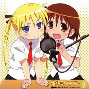yamano_4112011647