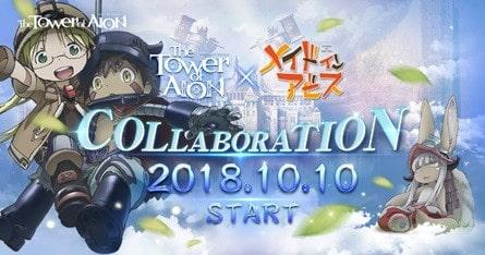 abis-towerofaion0_fixw_640_hq-min