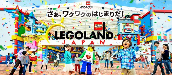 legoland-11