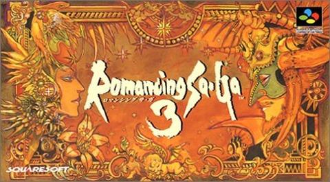 ロマサガ3