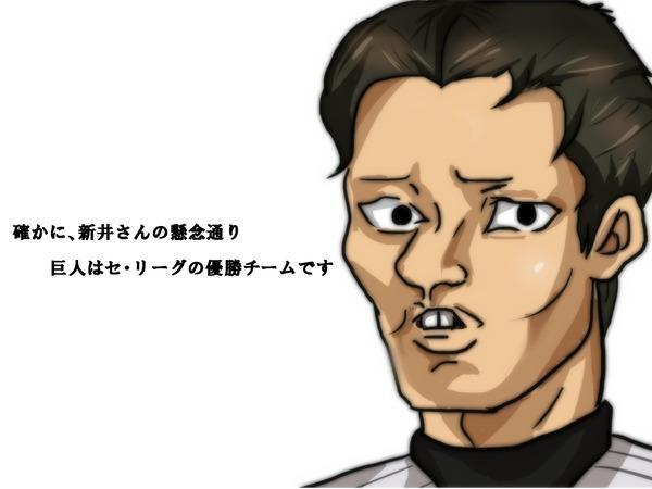xdyQ1WR