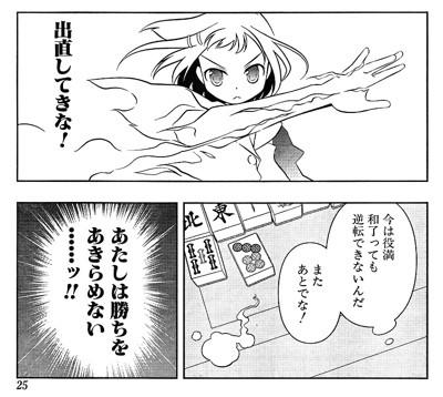 Saki_C51_01