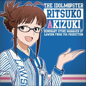ritsuko_cover_main