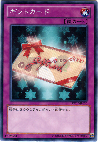 card100004249_1