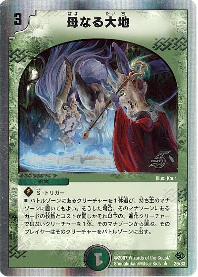 card100000442_1