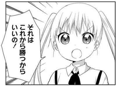ohmuroke-9-takasaki-misaki-1