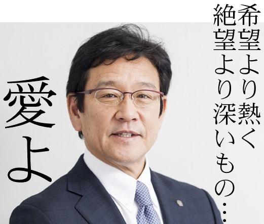 KuriyamaHideki20170208 (1)-min