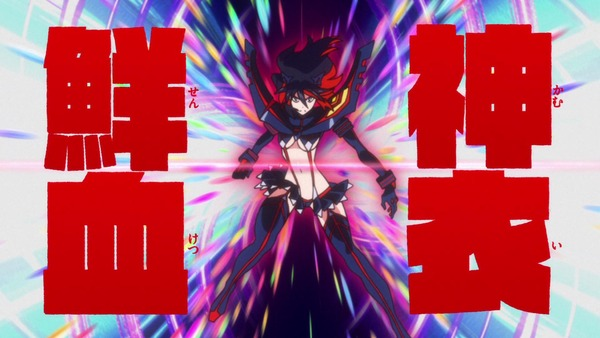 [HorribleSubs] Kill la Kill - 03 [1080p][18-57-57]