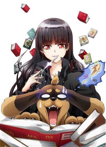 inuhasa_anime