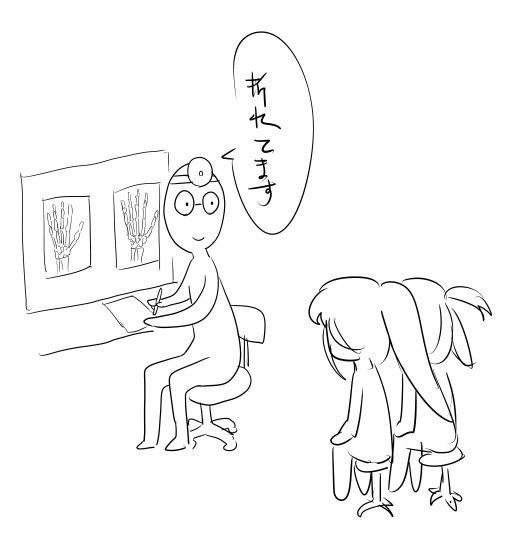 YF1b4TS