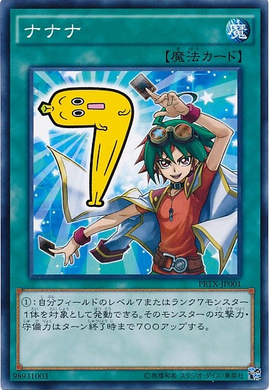 card100017969_1