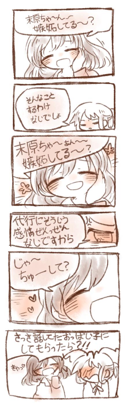 DDsuono