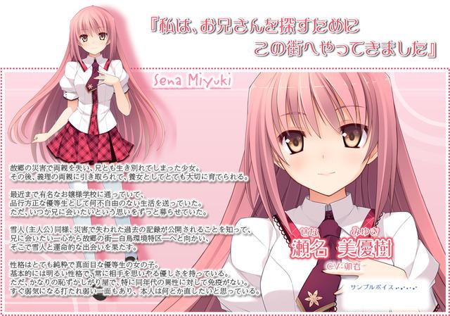 char_miyuki